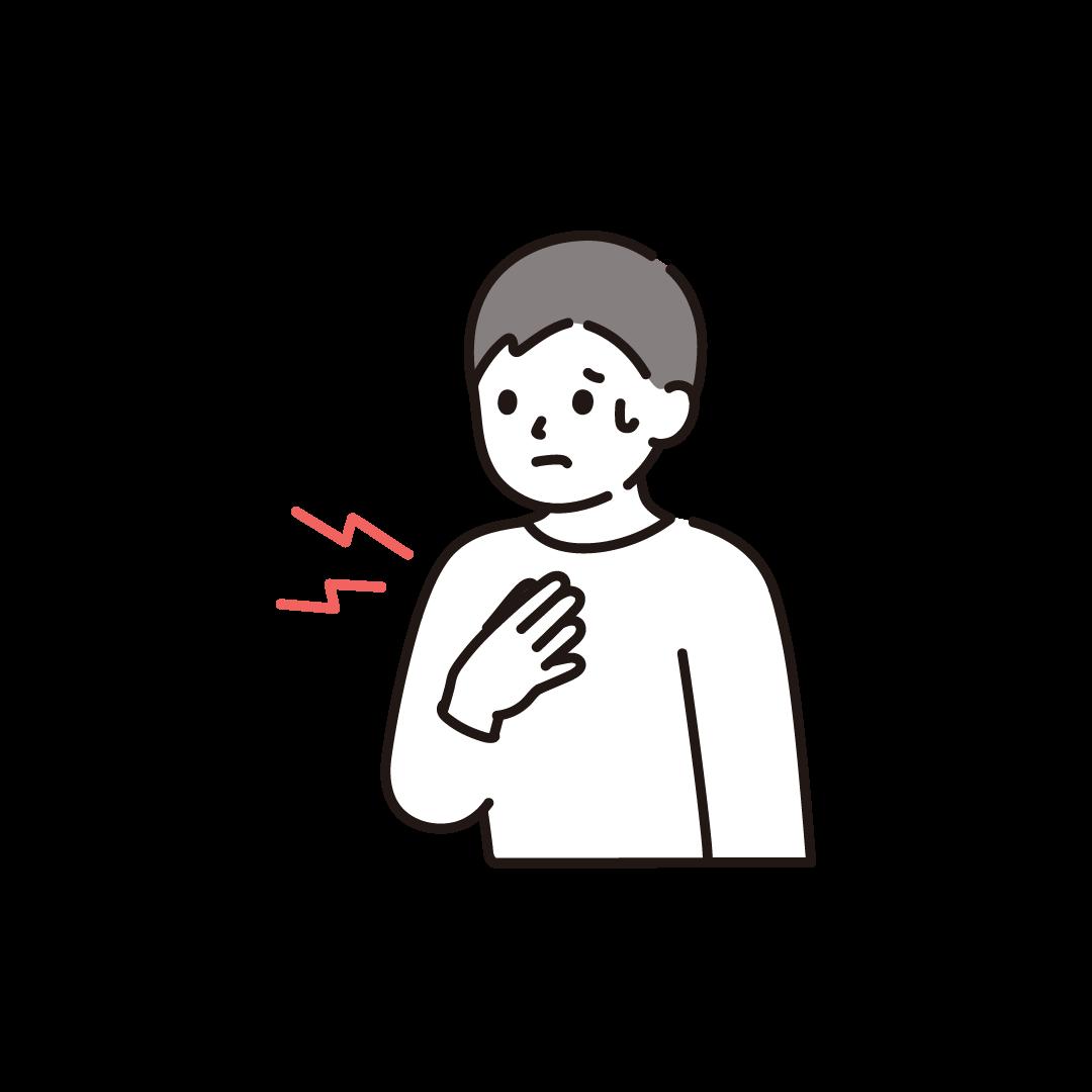 胸が痛い男性のイラスト