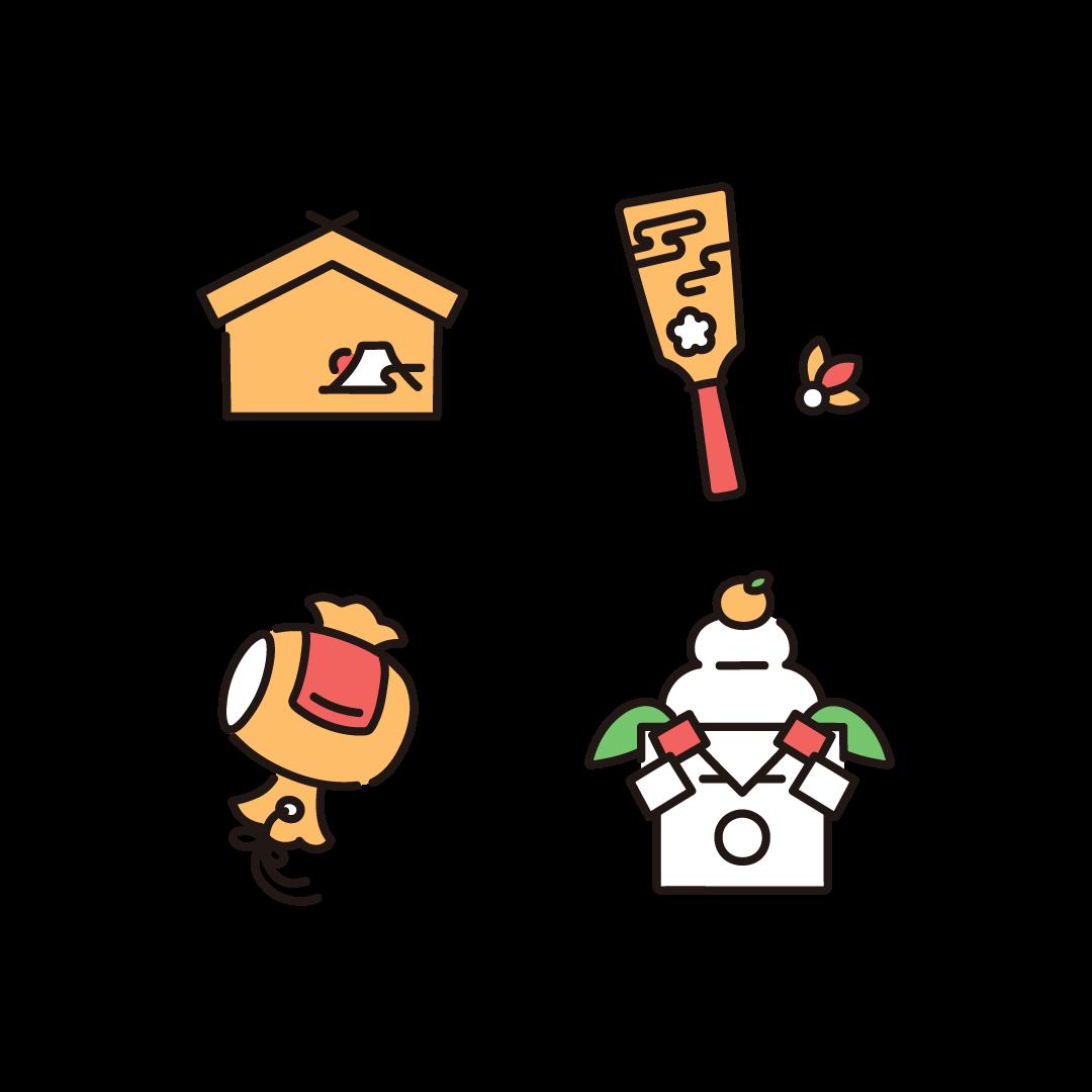 お正月のイラスト