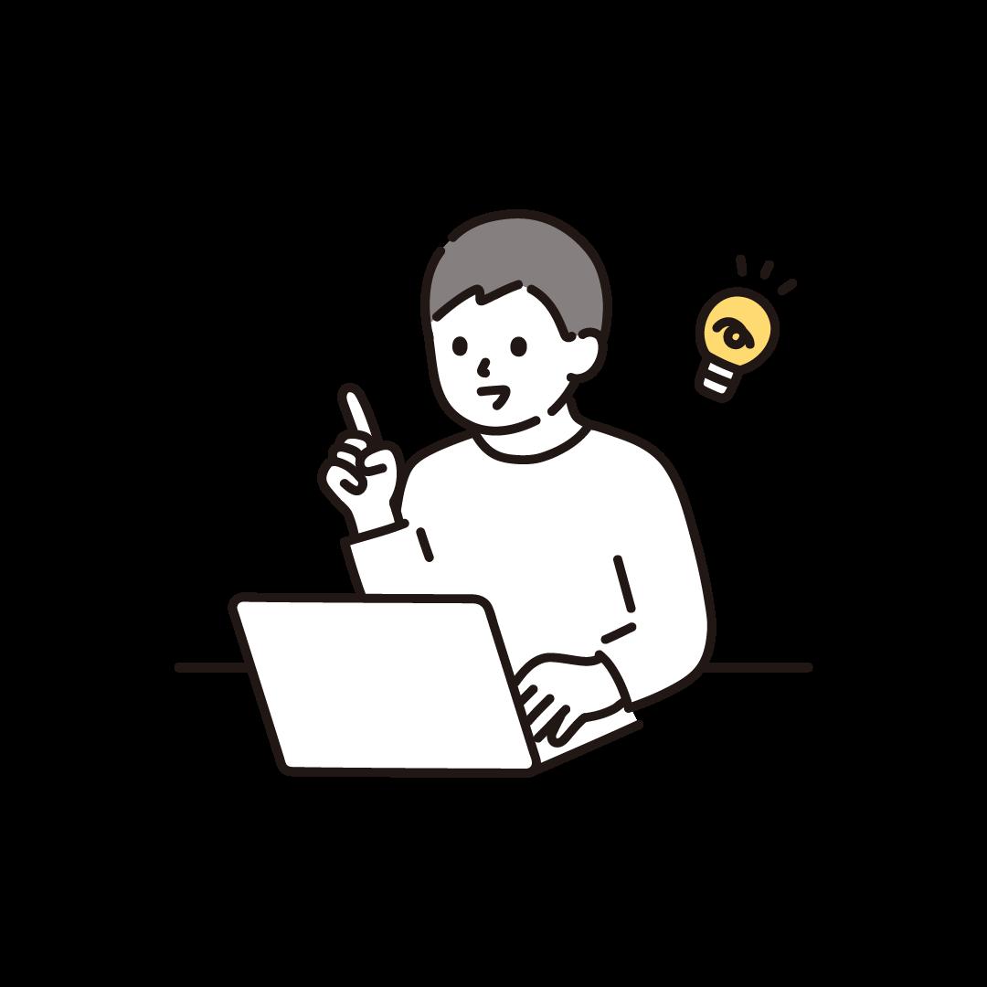 パソコンをする男性(ひらめき)のイラスト