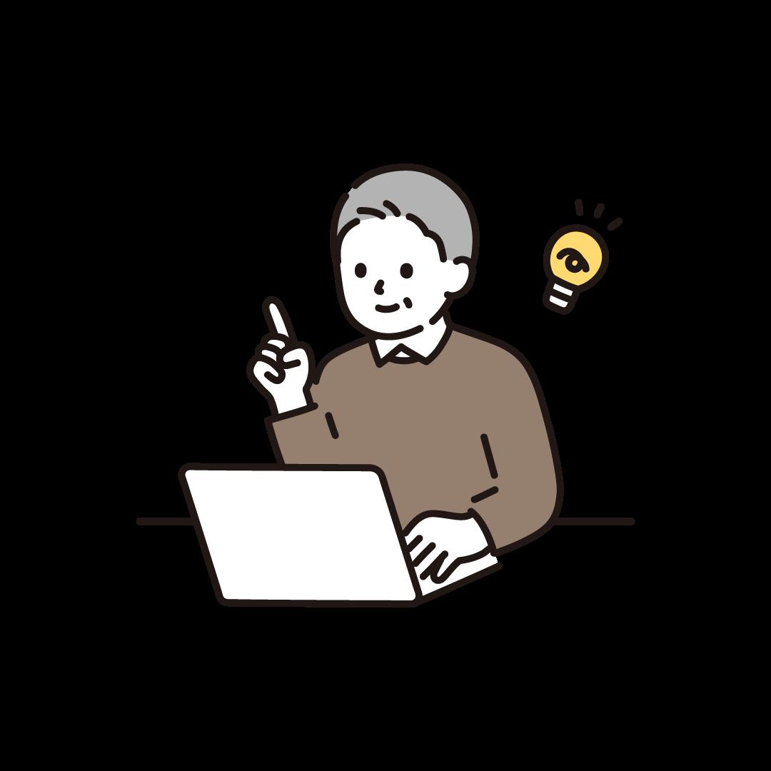 パソコンをするシニア男性(ひらめき)のイラスト