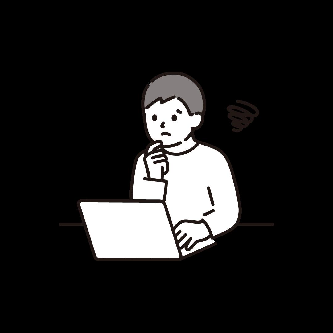 パソコンをする男性(ネガティブ)のイラスト