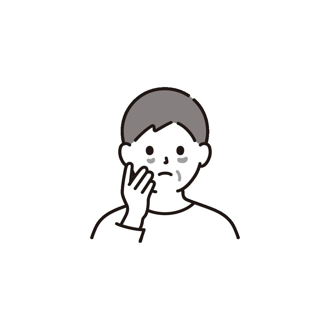 肌荒れしてる男性のイラスト